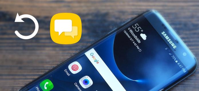 Récupération SMS Android