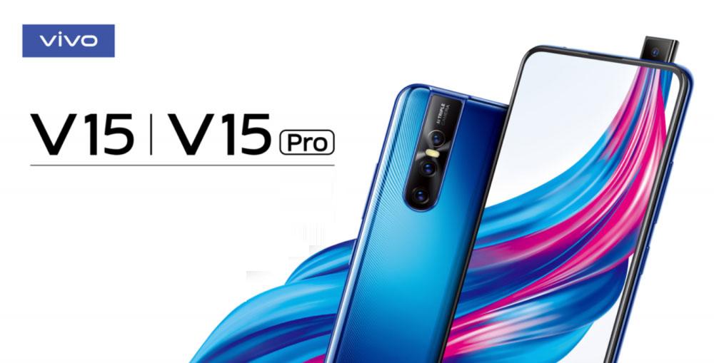 récupérer données supprimées de Vivo V15 / V15 Pro